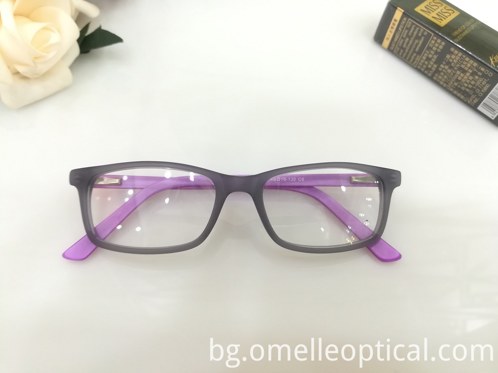 Boy Eyeglasses