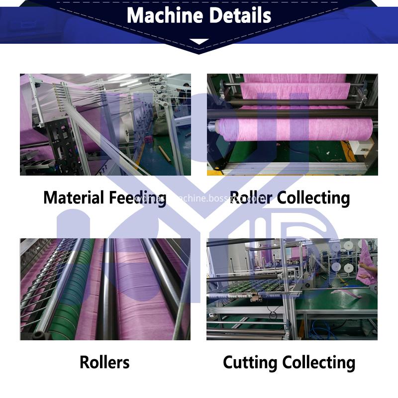 machine details