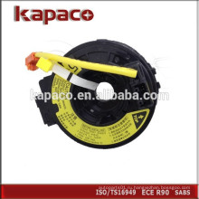 Автомобиль Steeming Airbag Clock Spring для Toyota Corolla Vios 84306-0D021