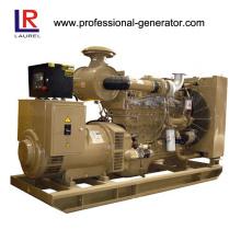 Cummins 450kw 562kVA Diesel Generator