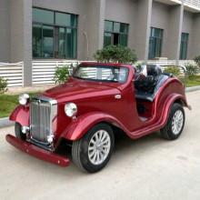 Высокое качество 4-х местный новый классический автомобиль