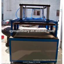 Подушка упаковки и сжатия упаковочная машина