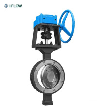 Wafer Triple Offset Eccentric Butterfly Valve Metal Seat