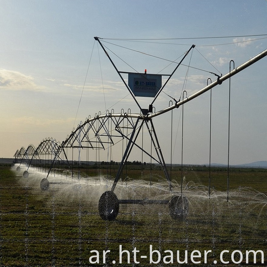 Agricultural Center Pivot Irrigation System5