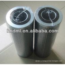 Замена элемента фильтра масла гидросистемы турбины HY-PRO HP102L18-3MB, элемент фильтра вентилятора с предварительным смешиванием