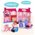 La casa de juego de Pig Peggy para niñas juguetes para niños