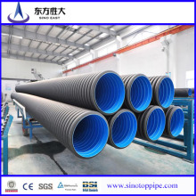 New Design! HDPE Corrugated Pipe Wholesale! Chinese Supplier!