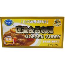 240g Golden Japanese curry Cube Original Flavor