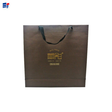 Boutique tea brown paper packaging bag