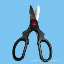 Инструмент Для Дома Ручной Работы Кухонные Ножницы