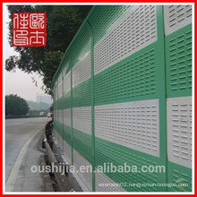 Hot-sale Perforated Decorative Mesh/Punching Net For Noise Prevention