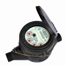 Nwm Multi Jet Water Meter (MJ-LFC 3)