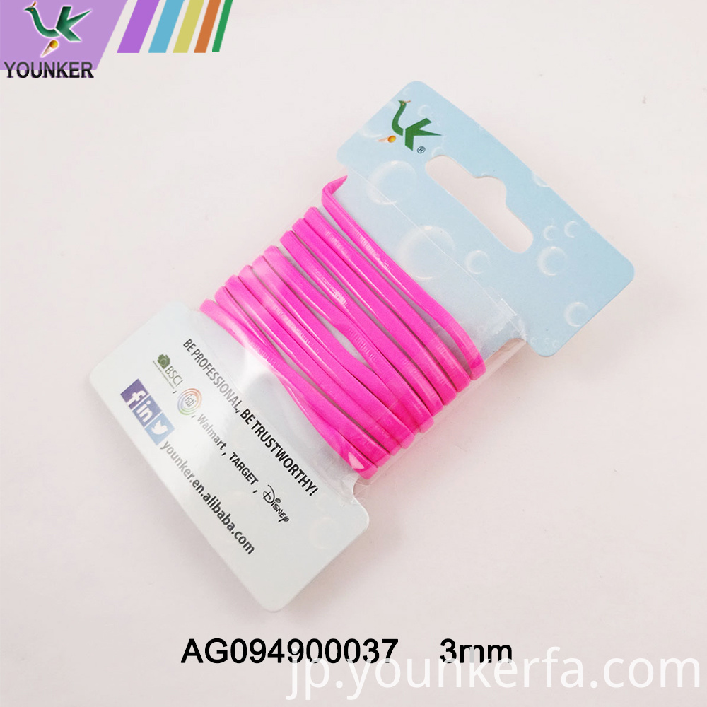 3mm Flat Pu Leather Cord