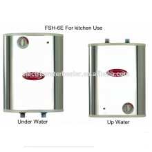 Wenzhou Electric Water Heater Factory