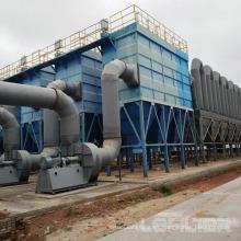 Sistema colector de polvo de múltiples bolsas para planta de cemento