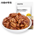 Kernel pecan sano quotidiano