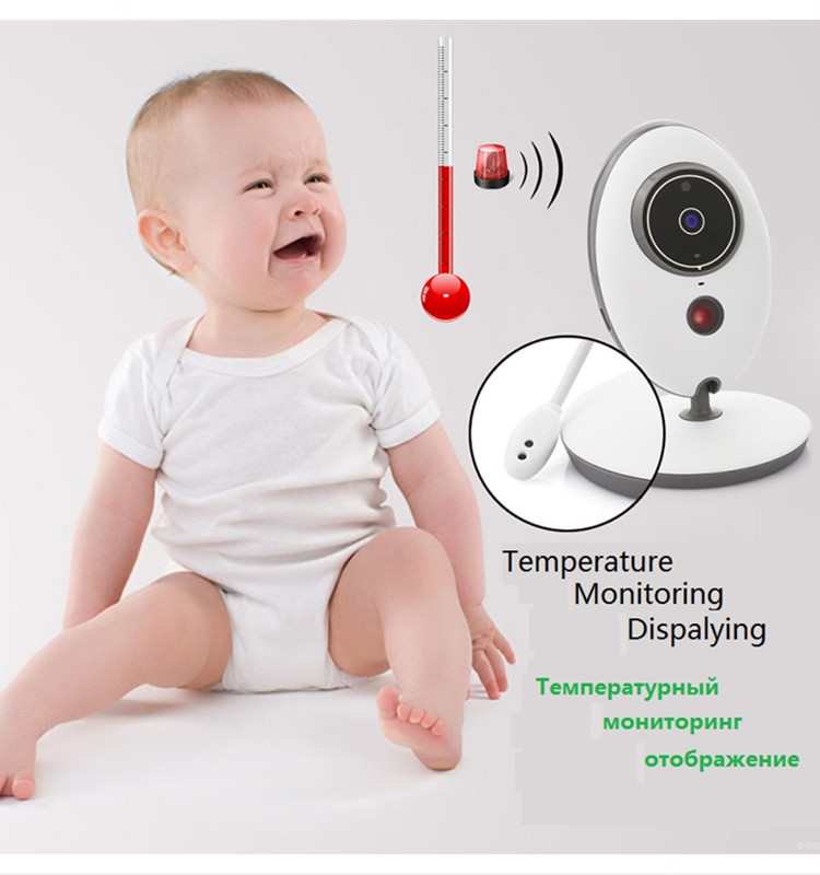 home baby monitors