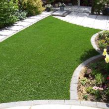 Просим дешевые искусственная трава пряжи