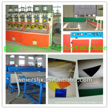 PP PE plastic hollow sheet making machine