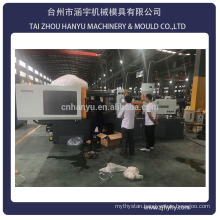 preform injection mould machine(HY2400)