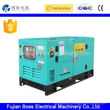 60HZ 1800rpm YANGDONG tipo silencioso 10 kw água refrigerou o gerador diesel