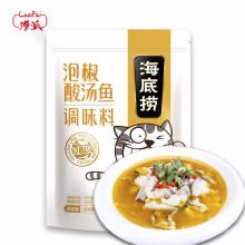 Condiments de soupe de poisson soupe amidonnée à l'assiette modélisée avec assaisonnement Haidilao