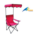 Beach Chair With Cover