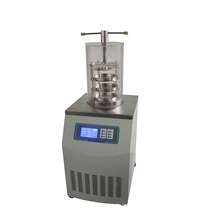 Chinese Mini Home lyophilizer price for Fruit And Vegetable