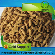 Factory supply Ferric Oxide Desulfurizer Removal synthetic ammonia gas NH with high quality