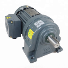 CH40-2200-(3-10)S Horizontal type foot mounted in-line 2.2KW 3HP 3 phase Electric Motor Speed Reducer