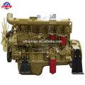 R6105AZLD 4 stroke Turbocharged intercooler bicycle engine