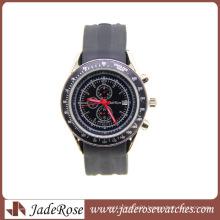 Silicone Strap Quartz Sport Watch