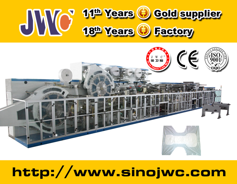 High Quality Adult Diaper Machinery Equipment