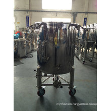 Stainless Steel Wheeled Flanged Tank