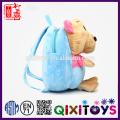 Сшитое небольшой милый ребенок рюкзак медвежонок дизайн игрушки