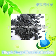 Corbon filter coconut shell activated carbon price for weast water treatment