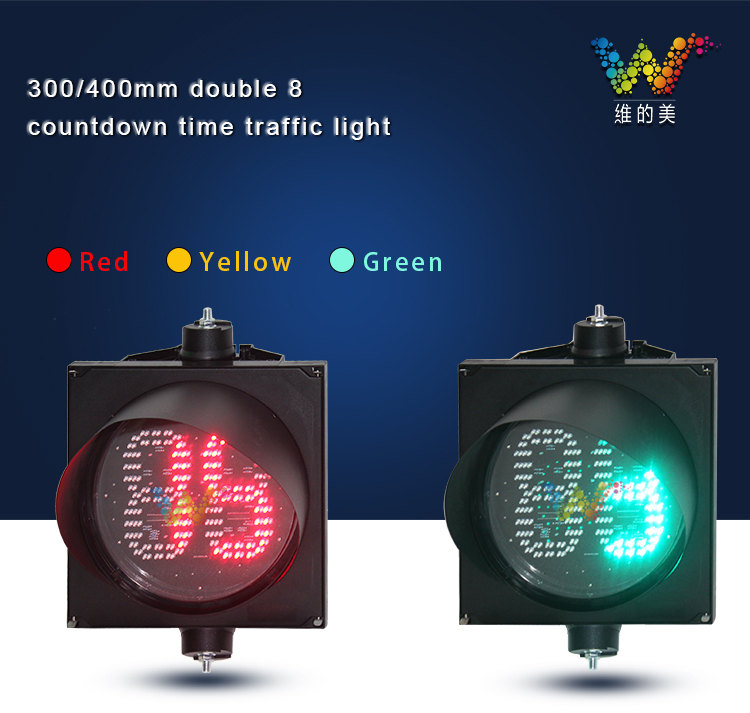 400MM traffic light_01
