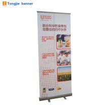 Suporte para banner enrolável retrátil personalizado / suporte resistente para enrolar