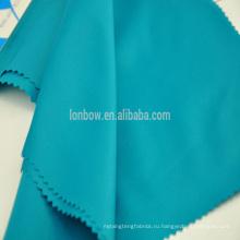 100% полиэстер тканые эластичный твил дешевые ткани