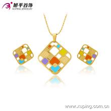 Fashion No Stone Sample Colorful Square 14k Conjunto de joyas chapadas en oro -63770