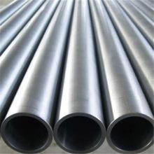 Monel K500 Seamless Pipe