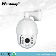 IR High Speed ​​Dome 5.0MP IP PTZ Camera