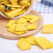 Best Quality Freeze Dried Pumpkin Chips from China