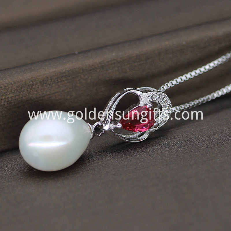 White Single Pearl Pendant
