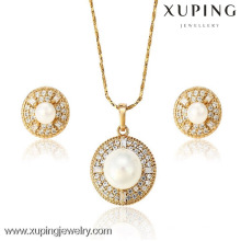 62870 Xuping Fashion White Pearl Jewelry Set, 18K Gold Plated Diamond Jewelry Set