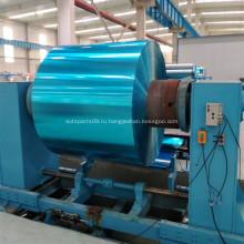 Синий алюминиевый рулон с гидрофильным покрытием для кондиционера