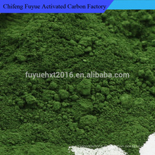 High purity pigment powder chrome painting Chrome oxide green