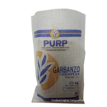 Best Price Top Quality Custom Logo Reusable Breathable White Flour 50kg Plastic Packing PP Woven Rice Bags