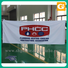 Custom Design outdoor printing Polyethylene Banner