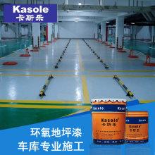 Epoxy resin floor in factory garage